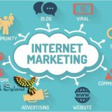 Memilih Internet Marketing Terbaik